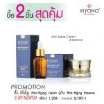 promotion3 08-60 ซื้อ 2 ชิ้น สุดคุ้ม