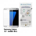 P-one ฟิล์มกระจก Samsung Galaxy S7 เต็มจอ สีขาว
