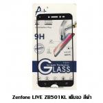 A+ ฟิล์มกระจกเต็มจอ Zenfone Live 5.0 ZB501KL เต็มจอ สีดำ
