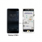 P-one ฟิล์มกระจกเต็มจอ Nokia 6 สีดำ