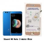 p-one ฟิล์มกระจก Xiaomi Mi Note 3 เต็มจอ สีทอง