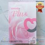 Amado Plus อมาโด้ พลัส กล่องชมพู