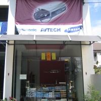 ร้านRittec CCTV