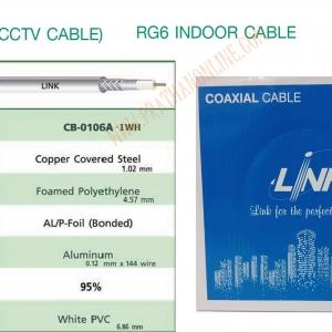 CB-0106A-1WH RG6/U สีขาว ชีล95% (กล่อง 100 เมตร) LINK