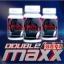 Double Maxx ดับเบิ้ล แม็กซ์ 60 แคปซูล thumbnail 7