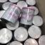 Amado P-collagen Tripeptide อมาโด้คอลลาเจน 110,000 mg. thumbnail 2