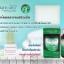 CollaHealth Collagen Plus Vitamin C คอลลาเฮลท์ คอลลาเจน พลัส วิตามิน ซี ชนิดเม็ด thumbnail 7