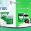 CollaHealth Collagen Plus Vitamin C คอลลาเฮลท์ คอลลาเจน พลัส วิตามิน ซี ชนิดเม็ด thumbnail 14
