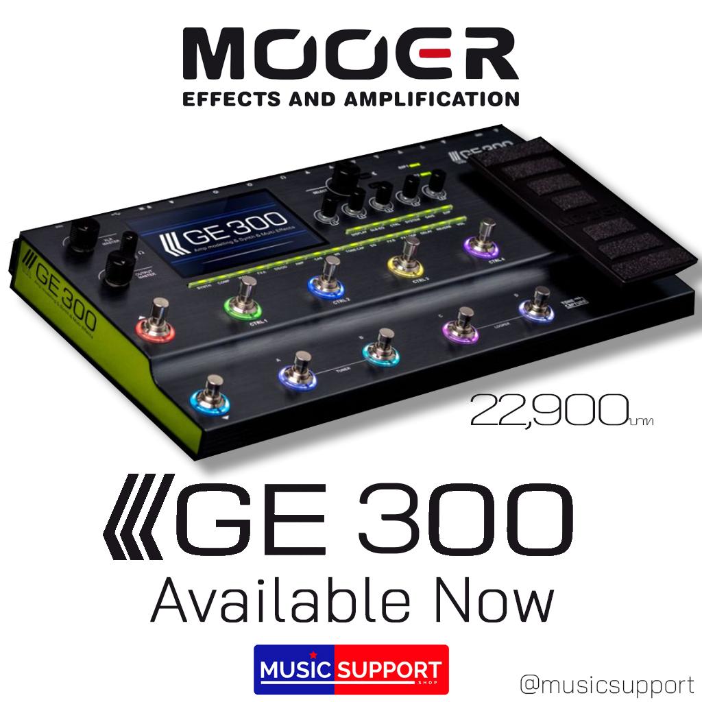 Mooer GE300 Multi-Effect 2019 มัลติเอฟเฟค